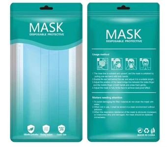 Disposable Face Mask Pack of 10